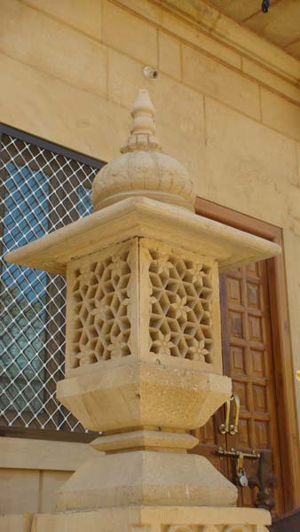 Yellow Sand Stone Marble lamp